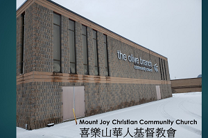 Mount Joy Christian Community Church