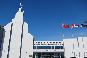 Toronto Christian Community Church